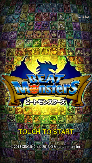 023_beat_monsters_01