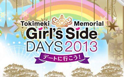 ときめきメモリアル Girl's Side DAYS 2013 デートに行こう!