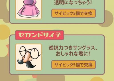 034_hikikomori_07