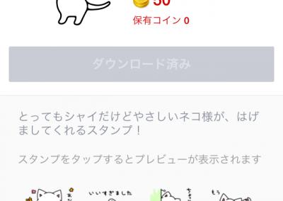 034_line001_01
