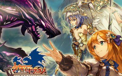 少女とドラゴン-幻獣契約 クリプトラクト
