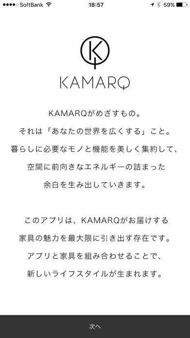 039_KAMARQ_01
