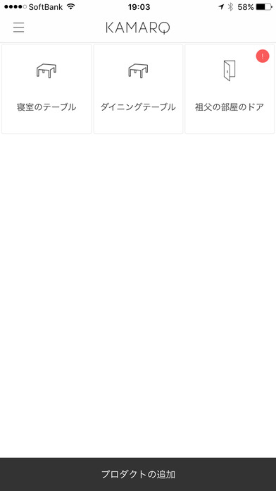 039_KAMARQ_04