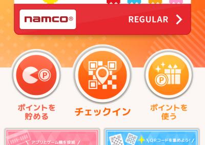 Namco App Top